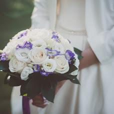 Wedding photographer Aleksandra Amenina (venyamenina). Photo of 29.01.2016