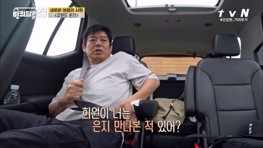 sung dong il jung eunji 4