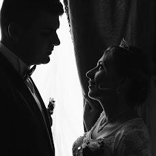 Wedding photographer Vladlen Lysenko (vladlenlysenko). Photo of 21.05.2018