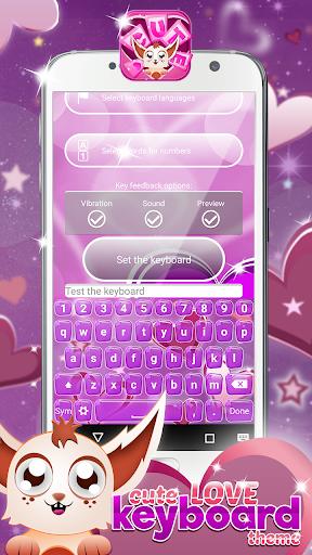 玩免費娛樂APP|下載愛のキーボード app不用錢|硬是要APP