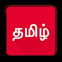 YS Tamil