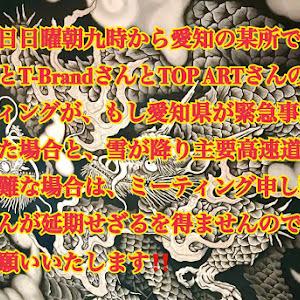 クラウンロイヤル GRS182 のカスタム事例画像 ウィード京相一家愛知支部さんの2021年01月05日22:23の投稿