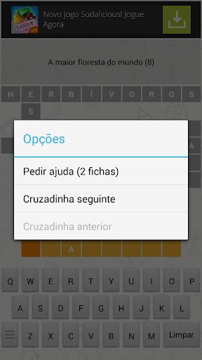 玩免費拼字APP|下載Palavras Cruzadas 10 app不用錢|硬是要APP