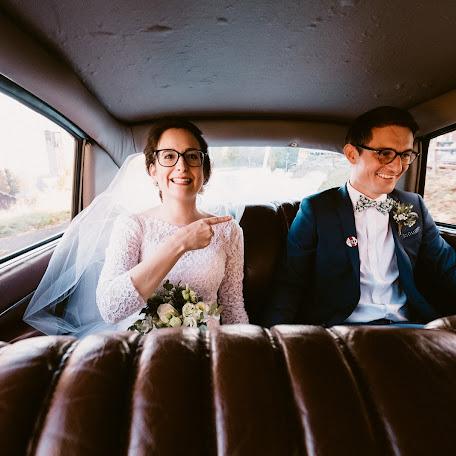 Hochzeitsfotograf Florian Reding (flored). Foto vom 10.12.2017