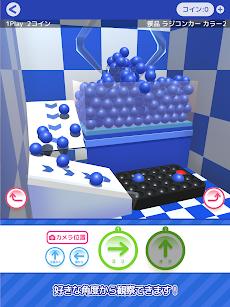 クレーンゲーム たこクレ たこ焼きUFOキャッチャーシミュレーションゲームのおすすめ画像5