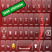 Izee Chinese Keyboard