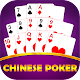 Chinese Poker Offline