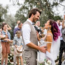 Bryllupsfotograf Dmitriy Galaganov (DmitryGalaganov). Bilde av 23.10.2018