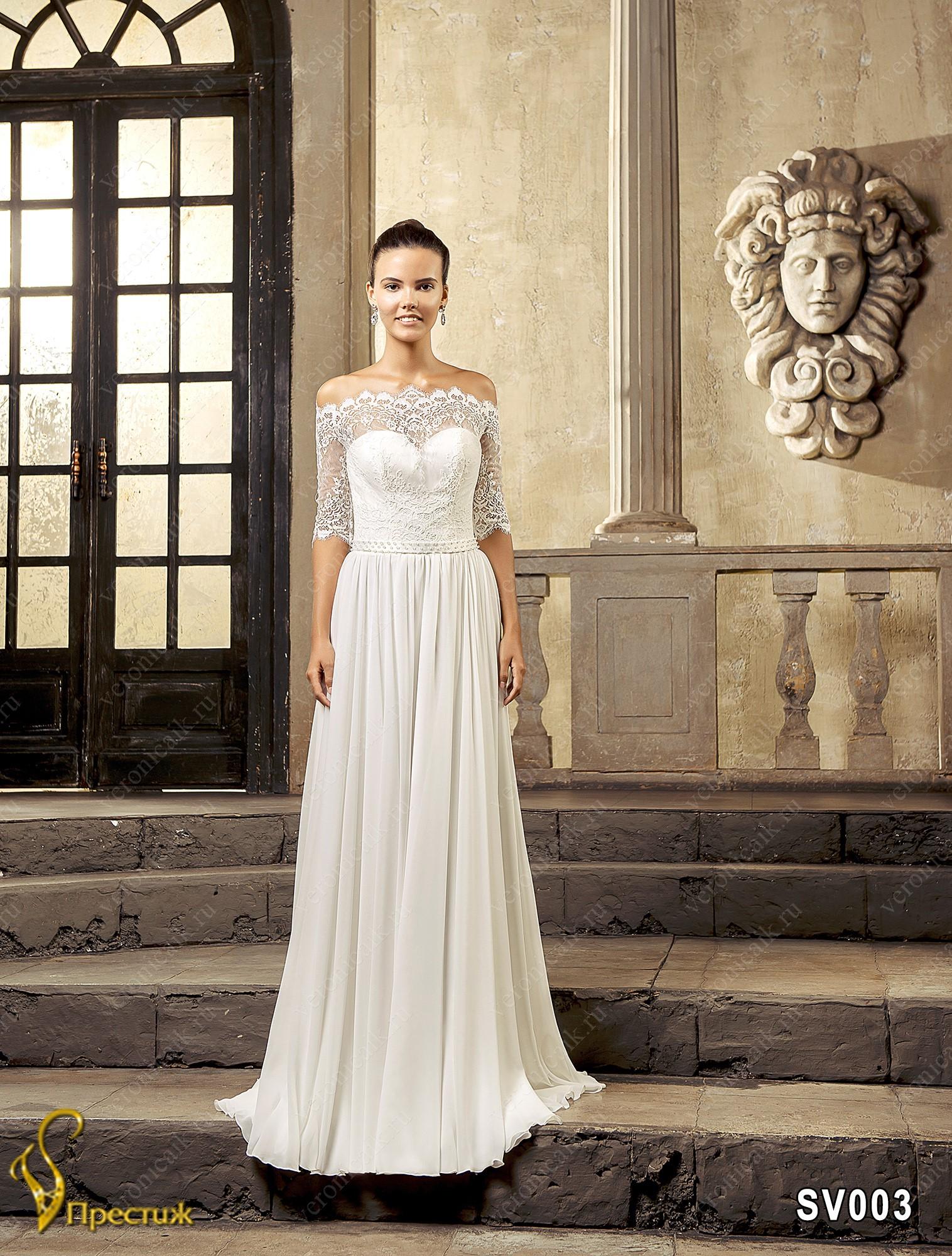 White Dress, свадебный салон в Нижнем Новгороде