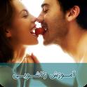 آموزش زناشویی، سبک زندگی و سلامت icon