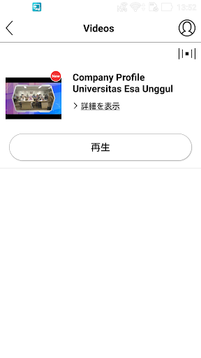 Universitas Esa Unggul 4.0.4 Windows u7528 3