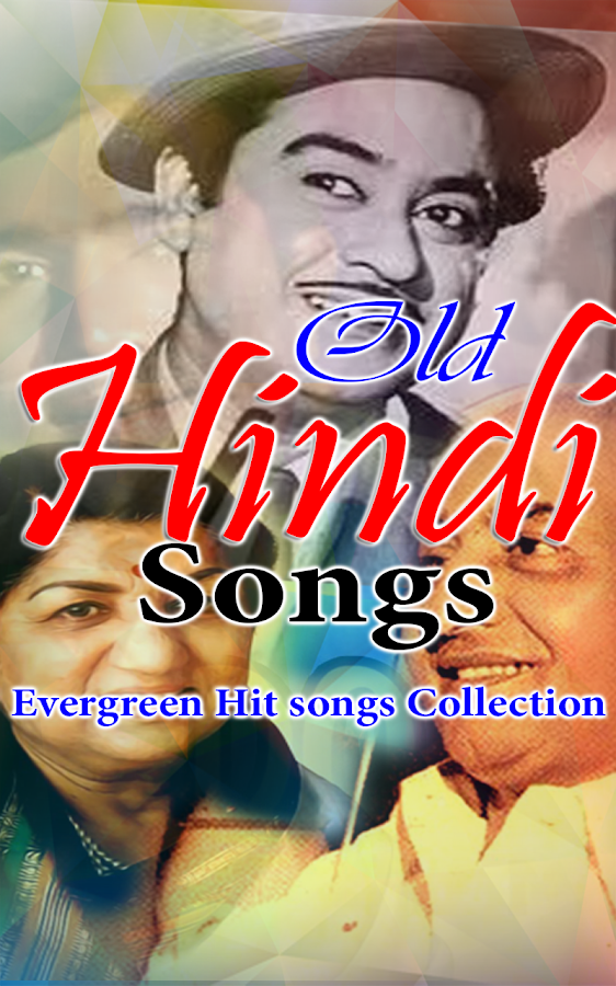 Old Hindi Songs- screenshot