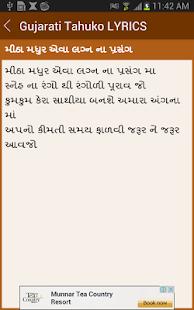 Android Gujarati Download Pc Tahuko Lyrics To Apk