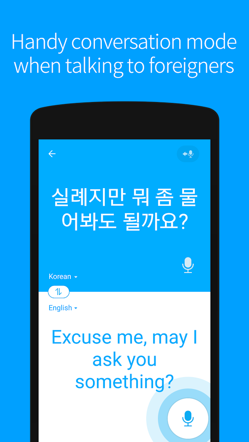 Naver papago Translate- screenshot