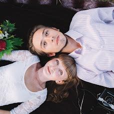Wedding photographer Maksim Chernikov (ARTECHELON). Photo of 01.02.2016