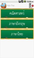Screenshot of Kids Thai
