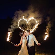 Wedding photographer Lyubov Morozova (Lovemorozova). Photo of 09.12.2015