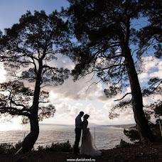 Wedding photographer Darya Londareva (DariaLond). Photo of 01.02.2017