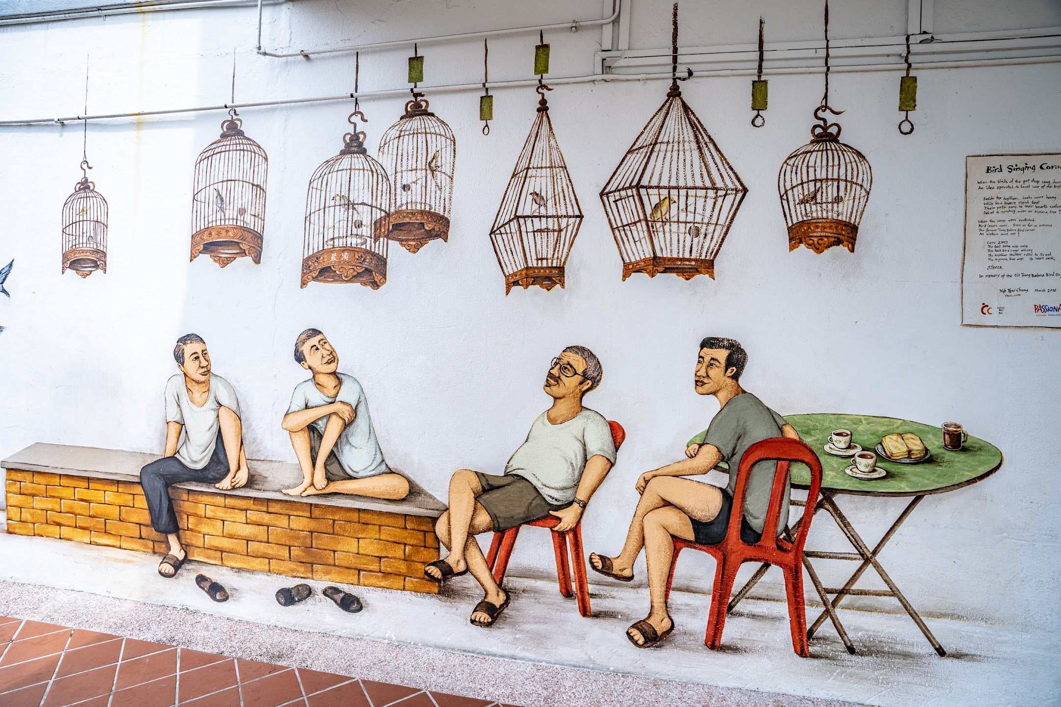 Singapore Tiong Bahru Wall art2