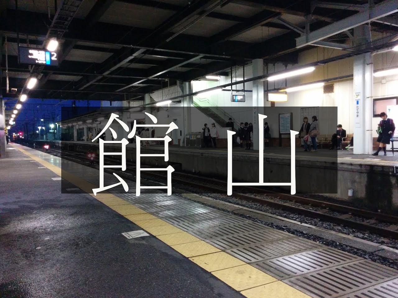 [迷迷音樂] X JAPAN  成為JR館山車站發車音樂