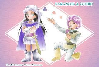 Photo: ファランギースとギーヴ