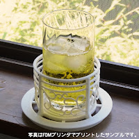 Coaster with holder (practical goods)