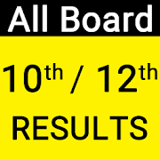 10th 12th result 2018 SSC HSC inter board results