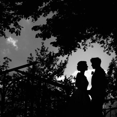 Hochzeitsfotograf Vitaly Nosov (vitalynosov). Foto vom 21.01.2018