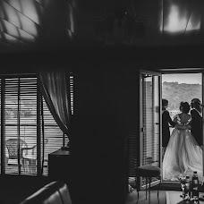 Wedding photographer Artem Dvoreckiy (Dvoretskiy). Photo of 14.02.2018
