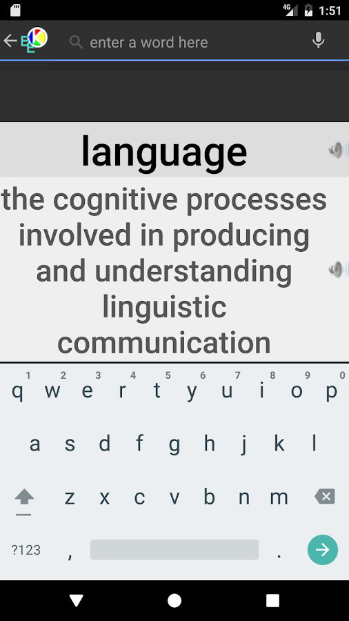 English Talking Dictionary- screenshot