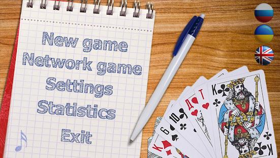 Азартные игры разума