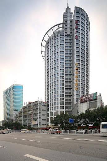 Paco Business Hotel - Baiyun Road