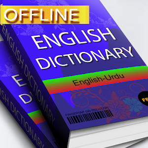 Pc to download offline urdu free dictionary for english