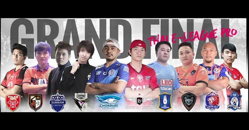 Thai E-League pro พร้อมฟาดแข้งรอบ Grand Final