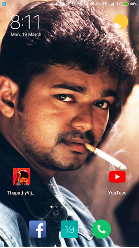 Download Thalapathy Vijay Wallpaper Vijay Photos Hd Google Play