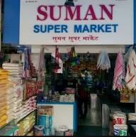 Suman Super Market photo 1