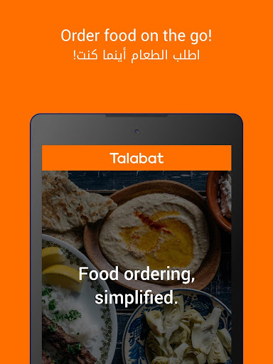 Talabat: Food Delivery 4.9.5 screenshots 8