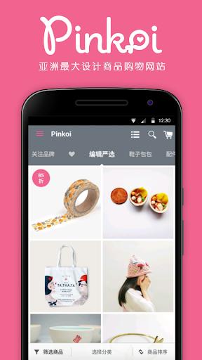 Pinkoi - 亚洲领先原创设计商品购物网站