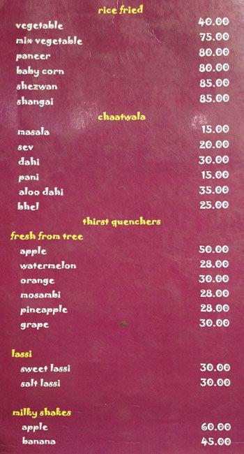 Adithya, 7th Phase menu 4
