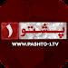 Pashto-1 TV Icon