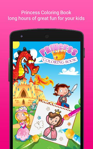 公主彩图 Princess Coloring Book