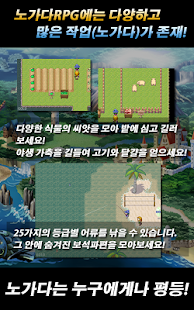 노가다 RPG : 싱글 판타지 라이프의 시작 [쯔꾸르] - náhled