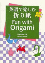 Photo: Fun with Origami In two languages, Japanese and English. Okudo, Mitsue Oizumi Shoten 1996, printed in Japan Paperback 167 pp Contents Easy Origami - Crane, House, Top, Church, Airplane and more Useful Origami - Coaster, Photo Frame, Toothpick Case, Decorative Box, Hand Basket, Wallet, Gift Bag, Trash Box and more Flowers - Lily, Tulip, Leaf and Stem, Iris, Ayame and more Animals - Lion, Pig, Mouse, Parrot, Cow and more Aquatic Animals - Flying Fish, Turtle, Swan, Octopus, Jumping Frog, and more Insects - Snail, Dragonfly, Mantis and more ISBN 427808319X