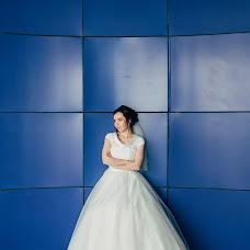 Свадебный фотограф Марина Лонгортова (sonnar). Фотография от 24.06.2017