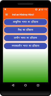 Indian Histroy Hindi - náhled