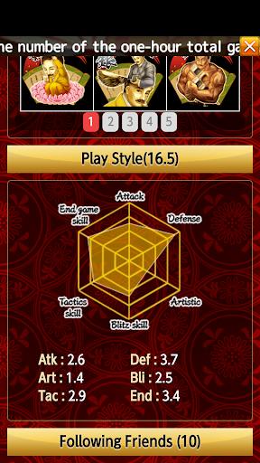 Shogi Wars  gameplay | by HackJr.Pw 4