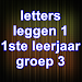 letterlegger 1 Icon
