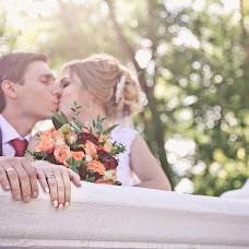 Wedding photographer Lyudmila Nelyubina (LNelubina). Photo of 26.04.2018