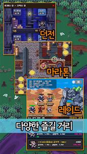 요르단의 반지 – 방치형 전략 RPG 4