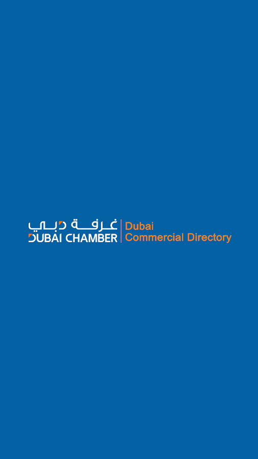 Dubai Commercial Directory- screenshot